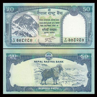 Nepal 50 Rupees UNC P-72 Lot 10 PCS 2012