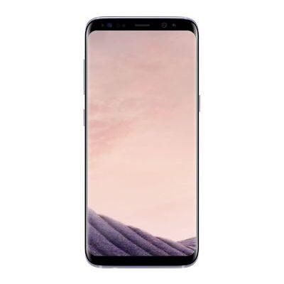 SAMSUNG Galaxy S8 - 64 GB, Orchid Grey - Currys