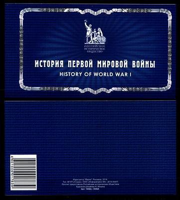 100.jahrestag Des Ausbruchs Des Ersten Weltkrieges Rußland 2014 QualitäTswaren Markenheftchen
