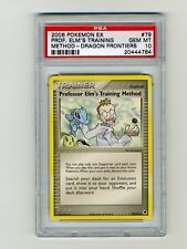 POKEMON PSA 10 GEM MINT PROFESSOR ELM GHOST STAMP ERROR MISPRINT CARD POP 1