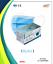 Indexbild 17 - 50x Medizinischer Mundschutz Typ IIR/2R EN14683 Atemschutzmaske -OP Masken CE