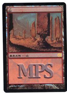 Forest FOIL Japanese MPS 2006 promo mtg SP