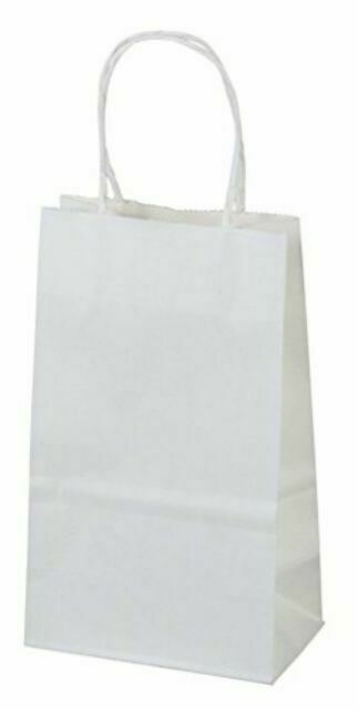 200 paper bags bags carrier bags 45x15x49 cm 110g Fascia Red #10075
