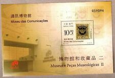 China Macau Macao 2006 Museums & Their Collections II S/S