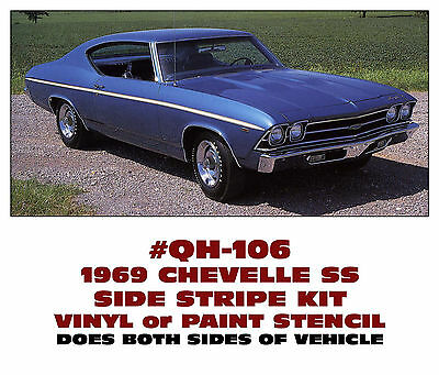 SIDE BODY STRIPE KIT QH-106 1969 CHEVY CHEVELLE SS VINYL or PAINT STENCIL