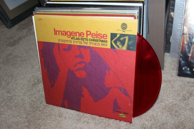 The FLAMING LIPS Imagene Peise Atlas Eets Christmas RED Vinyl LP Record , RSD