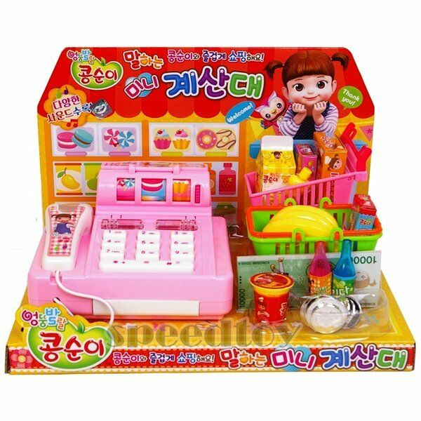 Toytron Kongsuni Talking Mini Cash Desk Children Toy Ebay