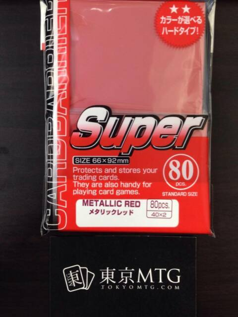 x1 pack Metallic Red KMC Card-Barrier Super Series 80 ct sleeves mtg