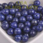 Natural Gemstone Stone Round Charms Loose Spacer Beads 4mm 6mm 8mm 10mm Findings