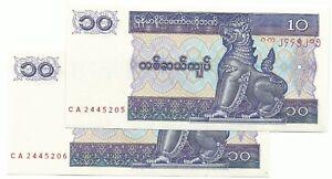 Burma Myanmar 10 kyats ND (1996) P 71 Chinze, barge. 2 Consecutive numbers