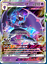 POKEMON-TCGO-ONLINE-GX-CARDS-DIGITAL-CARDS-NOT-REAL-CARTE-NON-VERE-LEGGI Indexbild 42
