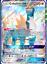 POKEMON-TCGO-ONLINE-GX-CARDS-DIGITAL-CARDS-NOT-REAL-CARTE-NON-VERE-LEGGI miniature 13