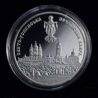 ZARVANYTSIA Ukraine 2010 Silver Proof 1Oz Coin Spiritual Church 10 UAH KM# 586
