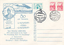 Russia Cover 80th Anniversary of the flight St Peterburg - Kiev - St Pertersburg