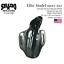 thumbnail 3 - SHADO Leather Holster USA Elite Model (19115-110) Right Hand Black OWB TB 1911