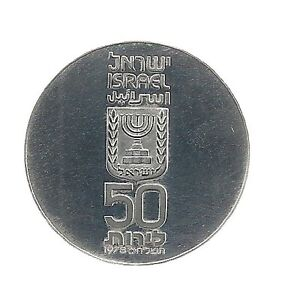 1978-Israel-039-s-30th-Anniversary-034-Loyalty-034-BU-Coin-20g-Silver