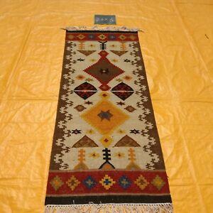 Afghan Tribal Turkish Persian Antique