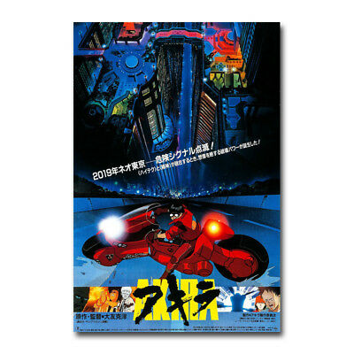 Akira Red Fighting Anime Poster Silk Canvas Home Wall Art Decoration 12x18 24x36