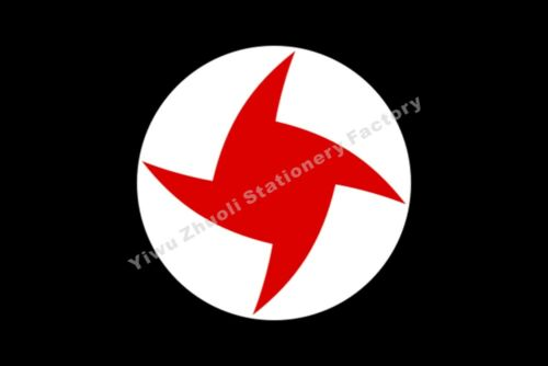 Syrian SSNP Flag Social Nationalist Party 3X2FT 5X3FT 6X4FT 8X5FT 10X6FT 100D