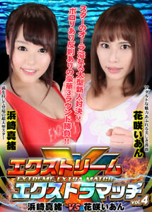 2018 Female WRESTLING Woman's 1 HOUR+ DVD Swimsuit ...