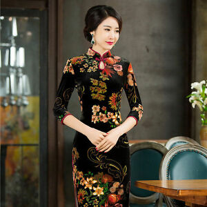 Vintage-Chinese-Style-Women-039-s-Traditional-Short-Qipao-Cheongsam-evening-dress