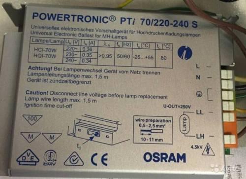 POWERTRONIC PTi 70//220-240 S