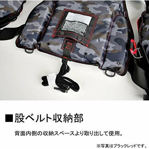 DAIWA Floating Fishing Game Vest life preserver Black Red DF-6206 Free Size*
