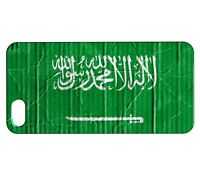 Coque Iphone Se Drapeau Arabie Saoudite 04