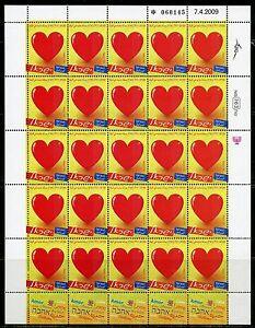 ISRAEL SCOTT#1774 LOVE NON-DENOMINATED SHEET OF 25 MINT NH