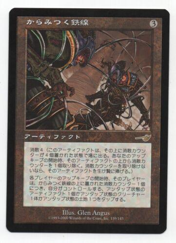 Tangle Wire //// NM //// Nemesis //// engl //// Magic the Gathering