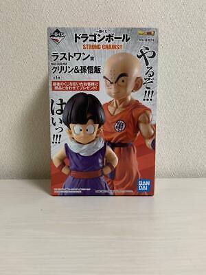 Ichiban Kuji Dragon Ball Strong Chains KRILLIN SON GOHAN Last one Figure JAPAN