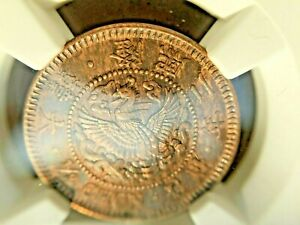 Korea-1908-Coin-1-2-Chon-Year-2-NGC-AU-58-Top-Grade-Rare