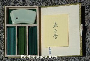 Nippon-Kodo-Morino-Koh-Incense-Fir-Pine-Cypress-Sticks-Ceramic-Burner-Gift-Set