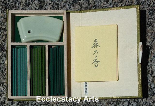 Nippon Kodo Morino-Koh Incense Fir-Pine-Cypress Sticks - Ceramic Burner Gift Set