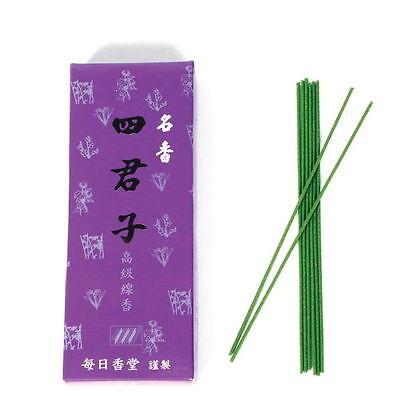 "Health & Beauty 200pcs 6.7"" Sa Gun Ja Moxibustion Acupuncture Incense Sticks Db210 Made In Korea"