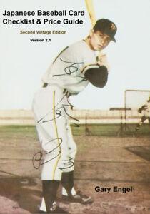 2019-Japanese-Vintage-Baseball-Card-Checklist-amp-Price-Guide-PDF-by-Gary-Engel