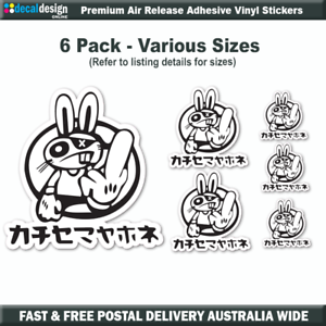 JDM-Middle-Finger-Drift-Rabbit-Bunny-vinyl-decal-car-hoon-bumper-sticker-JDM001