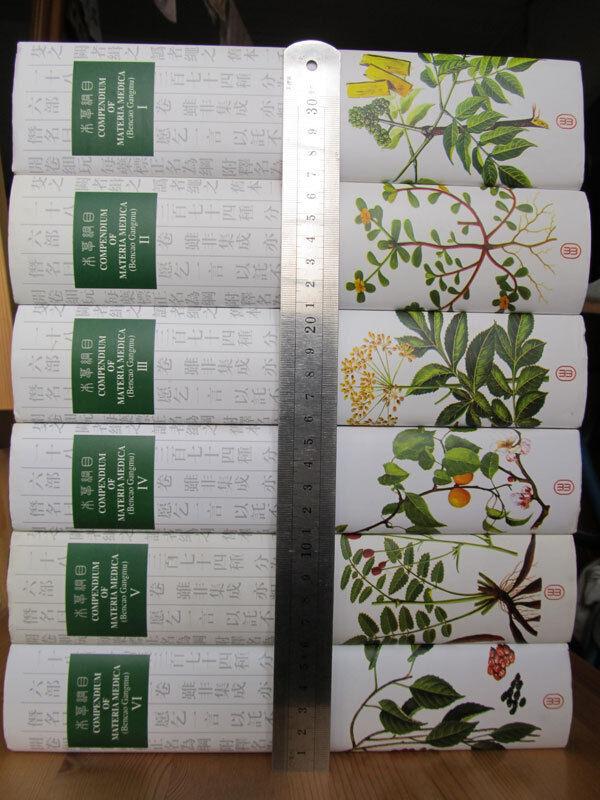 Compendium of Materia Medica (2003, Hardcover) for sale