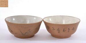 1930's Chinese 2 Enamel Yixing ZISHA Pottery Tea Cup Calligraphy 鐵画軒製