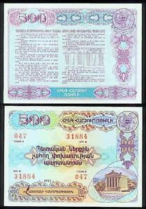 WHOLESALE-10-TEN-ARMENIA-1993-INTERIM-TRANSITIONAL-BOND-MONEY-500