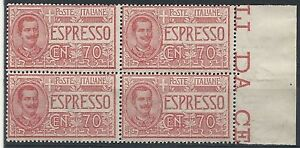 1925-26-United-Express-70-C-Stamps-MNH-rr8247