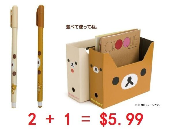 Rilakkuma Relax Bear Cute DIY Small Storage Box Pen Holde