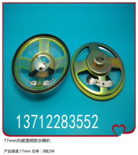 3 inch 77mm internal magnetic transparent waterproof speaker 8oh2W speaker