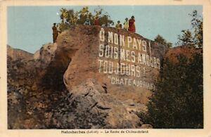 Malesherbes-La-Rocks-Chateaubriand