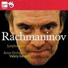 Rachmaninov: Symphony No. 2 (CD, Aug-2011, Newton Classics (Label))