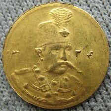 Iran AH 1324 Gold 1/2 Toman-5000 Dinars