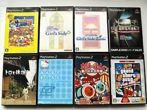 Lot-of-8-PLAYSTASION2-Used-Game-set-JAPAN-PS2-Bomberman-JP-NTSC-J-Japan