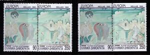 1993-Greece-Europa-CEPT-2-pairs-2-amp-4-sides-perf-MNH-Contemporary-Art-Paintings