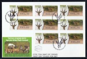 ISRAEL-STAMPS-2011-ANIMALS-ACACIA-GAZELLE-DEER-ATM-MACHINE-LABEL-SET-ON-FDC