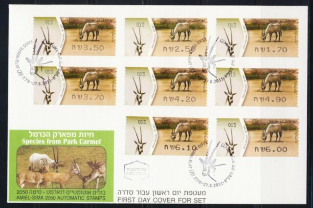 ISRAEL STAMPS 2011 ANIMALS WHITE ORYX 8 ATM LABEL FDC MACHINE 013 DEER FAUNA